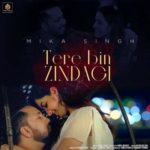 Download Tere Bin Zindagi free ringtone to your mobile phone in mp3 (Android) or m4r (iPhone).