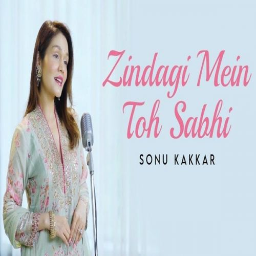 Download Zindagi Mein Toh Sabhi free ringtone to your mobile phone in mp3 (Android) or m4r (iPhone).