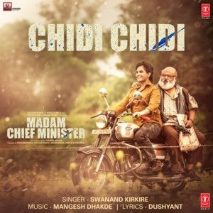 Download Chidi Chidi (From Madam Chief Minister) free ringtone to your mobile phone in mp3 (Android) or m4r (iPhone).